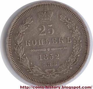 Ancient Russian silver coin Старинная серебряная царская монета