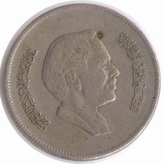 Нумизматика Старинная Монета Иордании  Iordan  Coin Münze Jordaniens المملكة الأردنية الهاشمي moneda antigua de Jordania pièce de la Jordanie