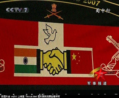 symbol of the India-China exercise