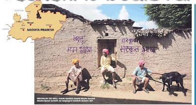 Jhiri village Sanskrit