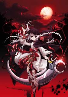 Ookami Kakush Anime