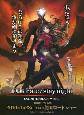 Gekijouban Fate Stay Night Unlimited Blade Works