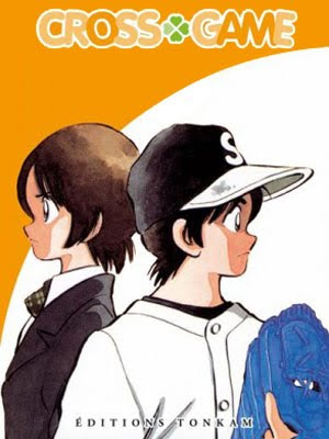 Cross Game Manga Final - Mitsuru Adachi