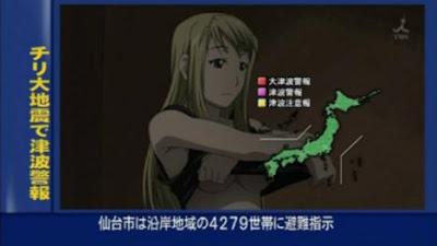 Otaku Fullmetal Alchemist Winry Tsunami