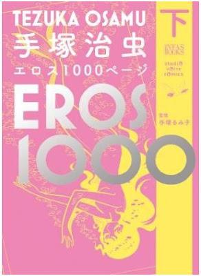 Osamu Tezuka Eros 1000 Page