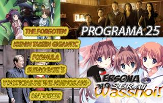Persona No Sekai Wasshoi! Programa 25 Podcast Anime