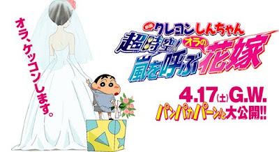 Crayon Shin chan - Chou Jikuu! Arashi o Yobu Ora no Hanayome