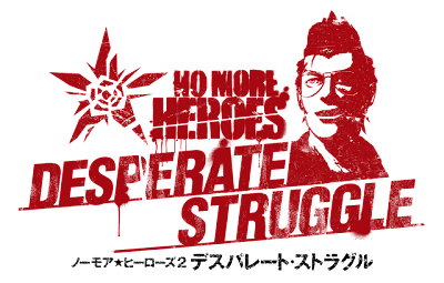 No More Heroes Desperate Struggle