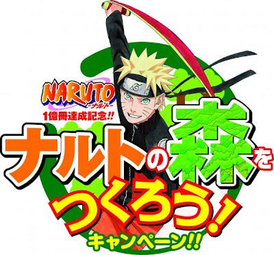 Naruto no Mori