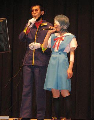 Takaaki Mitsuhashi Politico cosplay