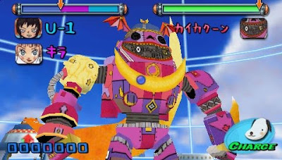 Gitaroo Man Lives PSP