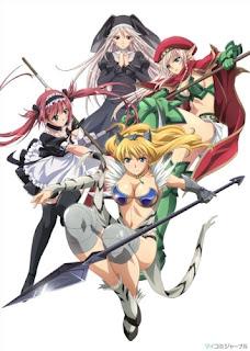 Queen`s Blade Utsukushiki Toushi tachi