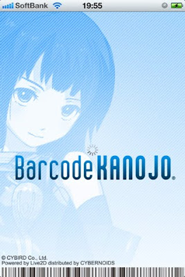Barcode Kanojo iPhone Apple novia virtual celular