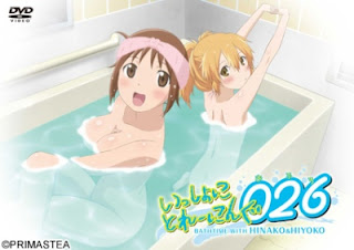 Isshoni Training Ofuro - Bathtime with Hinako Hiyoko