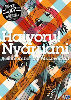 Haiyoru! Nyaruani - Remember My Love