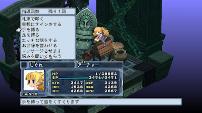 Disgaea 4 censura ley 156 japon