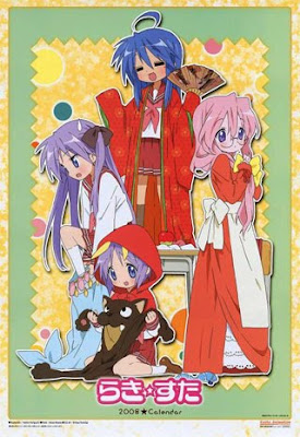 Blu-Ray Box Lucky Star Anime