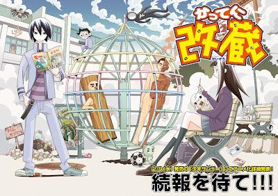 Katteni Kaizou anime Kouji Kumeta SHAFT