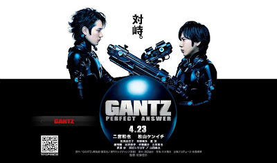 Gantz Perfect Answer Live Action Movie