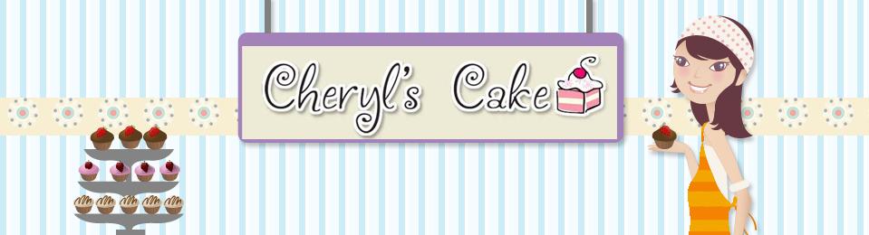 Kue Ulang Tahun Anak | CupCake | Birthday Cake