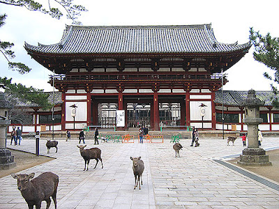 Naidaimon Gate, Todaiji Temple