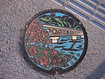 Gotsu Manhole Cover, Shimane Prefecture