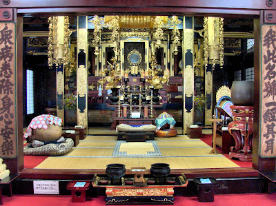 Ichibata Yakushi Temple, Shimane