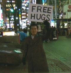 Free hugs in Shinjuku, Tokyo.