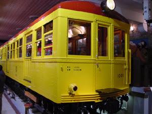 Tokyo Subway Museum