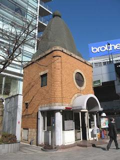 Koban in Ginza, Tokyo