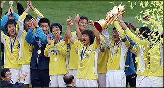 Seongnam lift 2006 K-League trophy