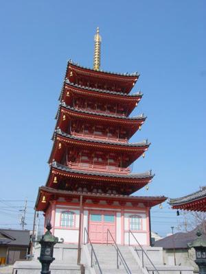 Kannonji Temple Pagoda, Tsu