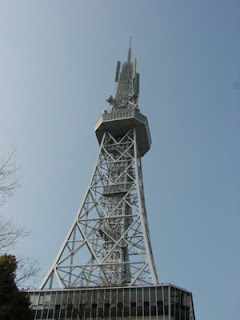 Nagoya TV Tower, Sakae.