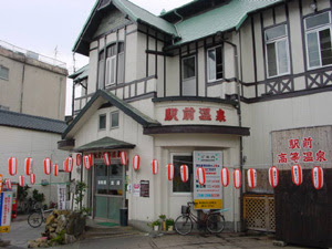 Ekimae onsen, Beppu