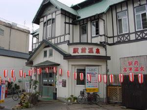 Ekimae onsen, Beppu