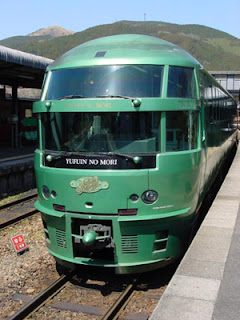 Yufuin no mori Express at Yufuin Station