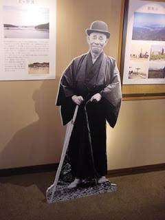 Kokichi Mikimoto Memorial Hall