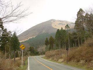 Mount Aso Kyushu
