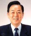 Mayor Ito