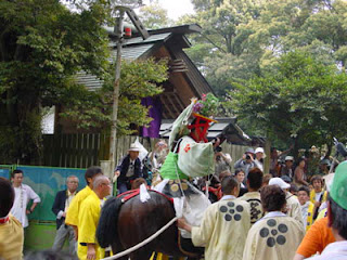 Tado Shrine Festival Mie
