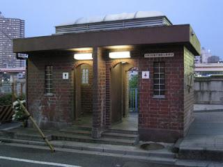 Asakusa brick toilets.