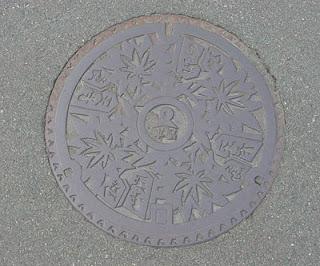 Tendo Manhole Cover