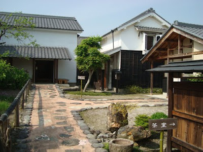 Takeya Residence