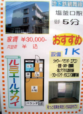 looking for an apartment in Japan