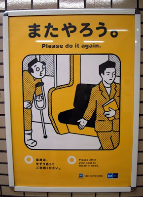 Please Do It Again Tokyo Subway