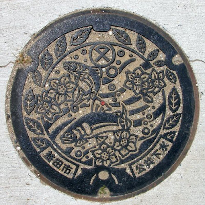 Masuda manhole