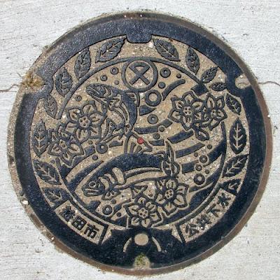 Masuda manhole