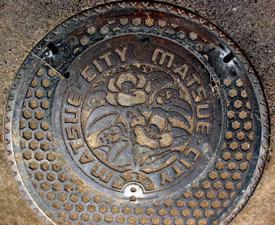 Matsue manhole