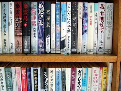 Matsushiro mobile library