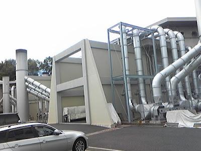 Yagoto Crematorium Nagoya
